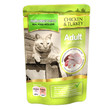 Natures Menu Adult Cat Pouch With Chicken And Turkey 12 X 100g