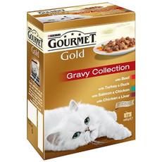 Gourmet Gold Chunks In Gravy Recipes 12x85g