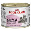 Royal Canin Babycat Instinctive Ultra Soft Mousse Kitten Food 12x195g