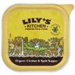 Lilys Kitchen Organic Chicken Supper For Dogs 11 X 150g