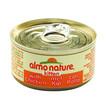 Almo Nature Classic Kitten Chicken Tin