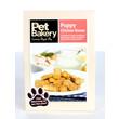 Pet Bakery Puppy Chicken Bones Dog Treats 240g