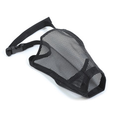 Ancol Mesh Dog Muzzle 0 To 5