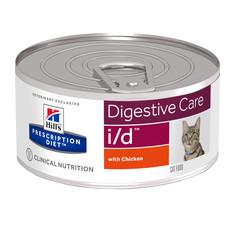Hills Prescription Diet I/d Feline Digestive Care Chicken Wet Tins 24x156g
