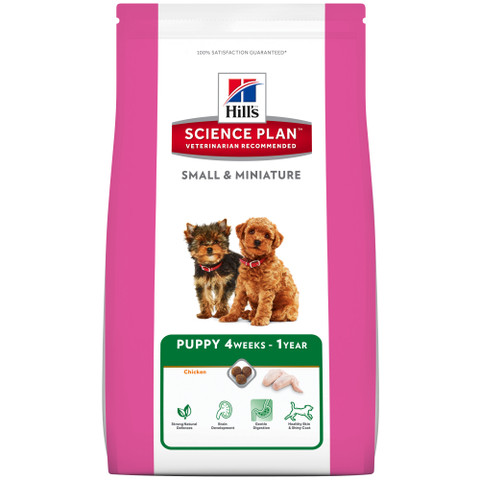 Hills Science Plan Puppy Small & Miniature With Chicken 1.5kg