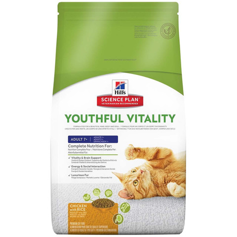 Hills Science Plan Feline Youthful Vitality Adult And Senior 7+ With Chicken 1.5kg