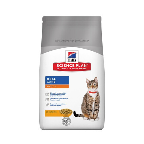 Hills Science Plan Oral Care Adult Cat Food With Chicken 1.5kg To 5kg