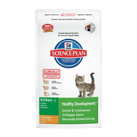 Hills Science Plan Kitten Healthy Development With Chicken Dry Food 2kg To 10kg
