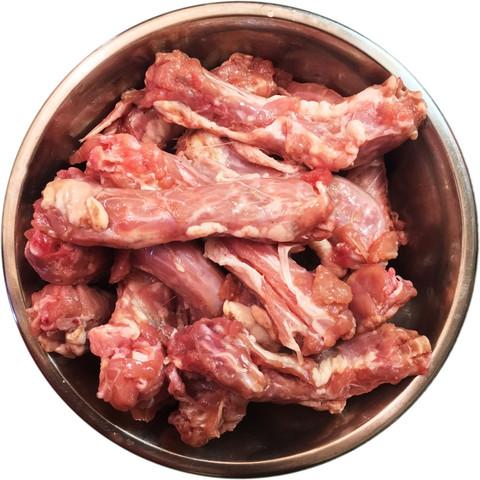 Nutriment Chicken Necks Frozen Raw Dog Chew 1kg