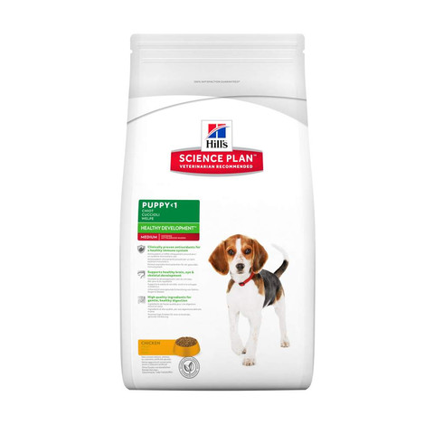 Hills Science Plan Puppy Healthy Development Medium Chicken 3kg To 2 X 12kg