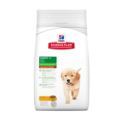 Hills Science Plan Puppy Healthy Development Large Breed Chicken 2.5kg To 11kg