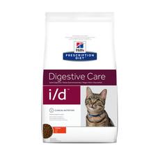 Hills Prescription Diet I/d Feline Digestive Care Chicken Dry Food 1.5kg To 5kg