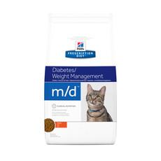 Hills Prescription Diet M/d Feline Diabetes Weight Management Chicken Dry Food 1.5kg To 5kg