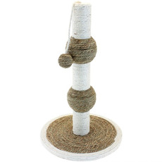 Happy Pet Nature First Darwin Cat Scratch Post