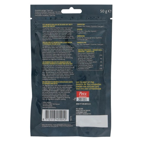 Pets Unlimited Grillers Cat Treats With Chicken 50g